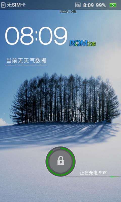 OPPO Finder X907 基于121026Beta官方ROM纯净版截图