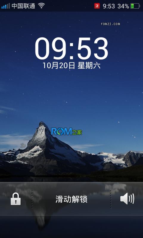 OPPO Finder X907 官方固件1019 beta版截图