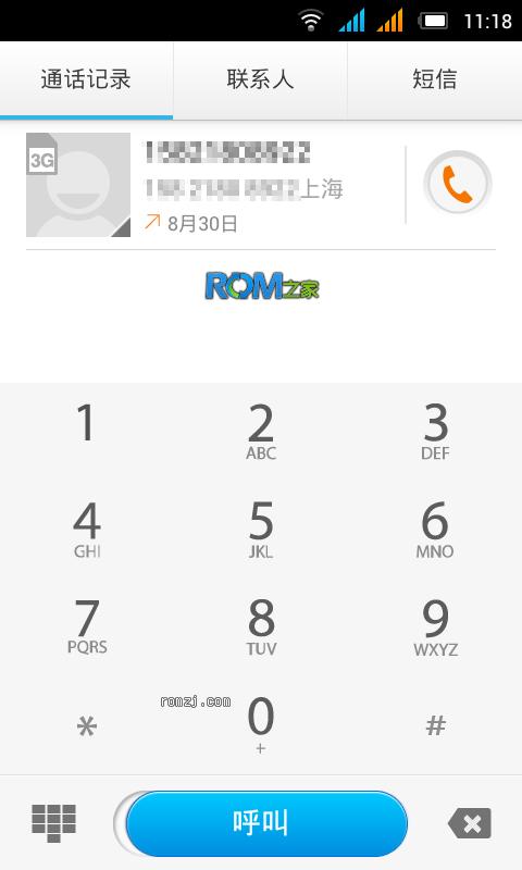 乐蛙OS第五十一期 LeWa_ROM_康佳E900截图