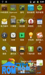 HTC Magic G2 CM7.2 2.3.7精简版刷机包[CMCN] 安卓尔截图