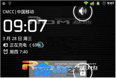 HTC Magic G2 ROM CM7.2 2.3.7精简版刷机包 省电 流畅截图
