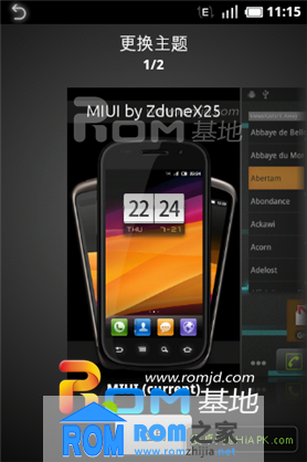 HTC Magic G2 刷机包-完美演绎 安卓2.3.7刷机ROM包下载截图