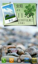 HTC Magic G2 刷机包-完美演绎 安卓2.3.7刷机ROM包下载