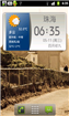 HTC Magic G2 刷机包-Hiapk ROM 2.3.4极致精简Bate1~ 系统精简 流畅