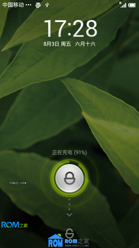 [稳定版]MIUI 10.19 ROM for Nexus S截图