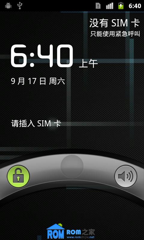 [Nightly 2012.11.04] Cyanogen团队针对Google Nexus One定截图