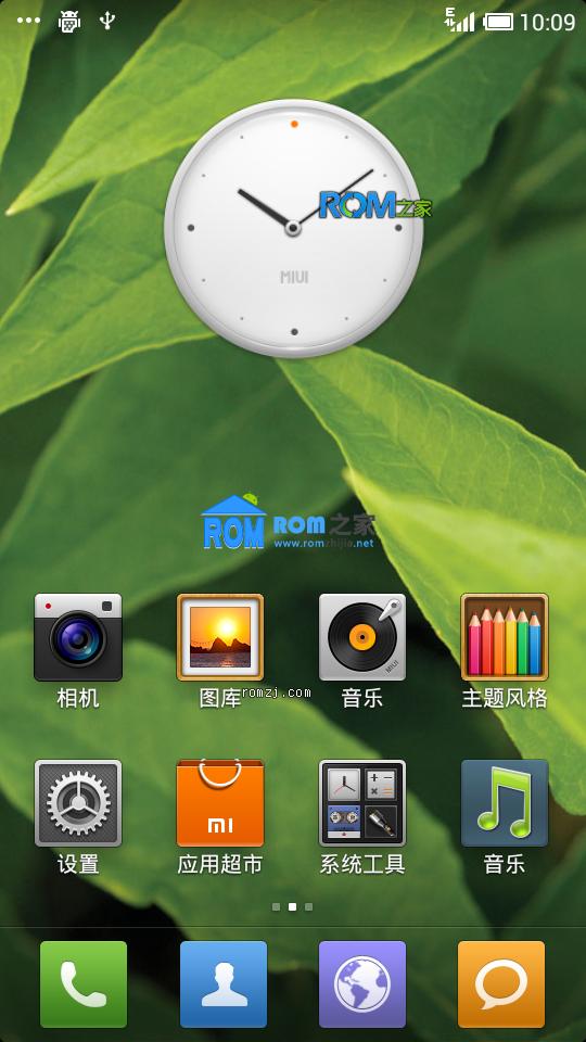 [开发版]MIUI 2.11.02 ROM for HTC One X  优化UI问题截图