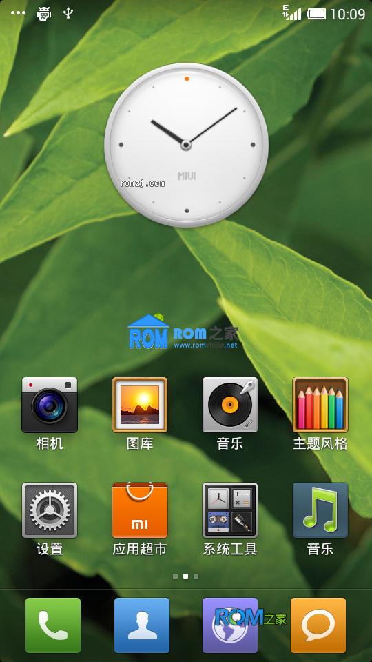 [稳定版]MIUI 10.19 ROM for HTC One X 新增秒表 稳定流畅截图