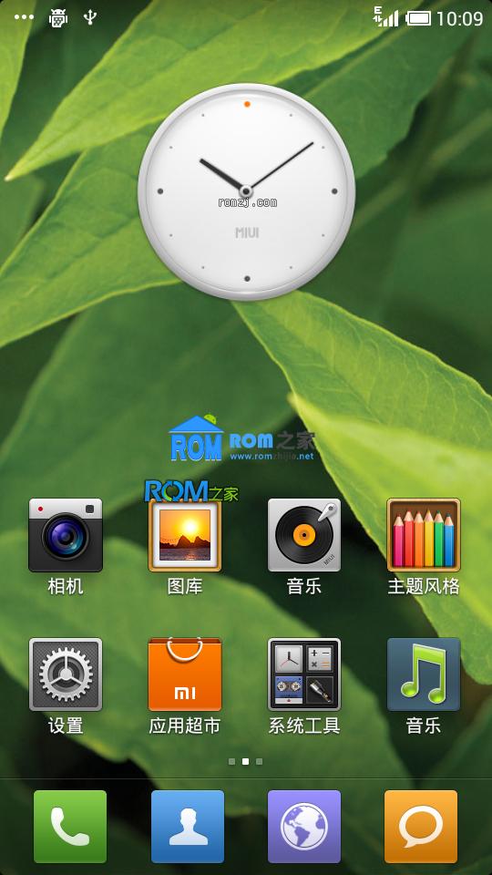 [开发版]MIUI 2.11.02 ROM for HTC One S 优化插卡问题截图