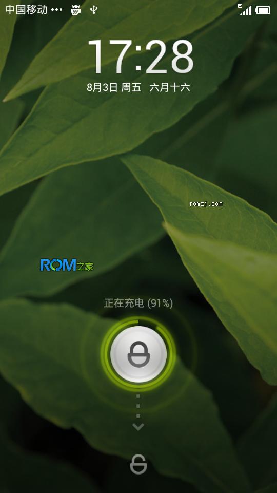 [稳定版]MIUI 10.19 ROM for HTC One S 稳定好用截图