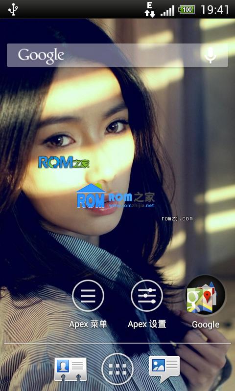 HTC One V Desense 来电归属 虚拟内存 流畅省电截图
