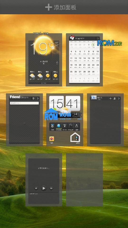 HTC G14 G18 android4.0.4+sense4.1 稳定 流畅 精彩内容期待你的体验截图