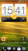HTC G14 G18 android4.0.4+sense4.1 稳定 流畅 精彩内容期待你的体验