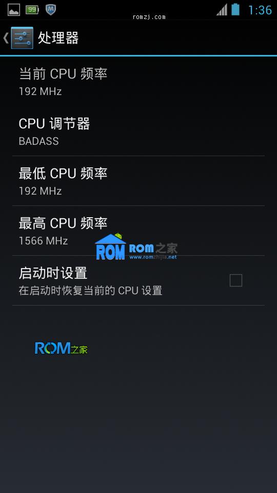 HTC G14 18 cm-10-20121105-Billgates-li 稳定 流畅 省电截图
