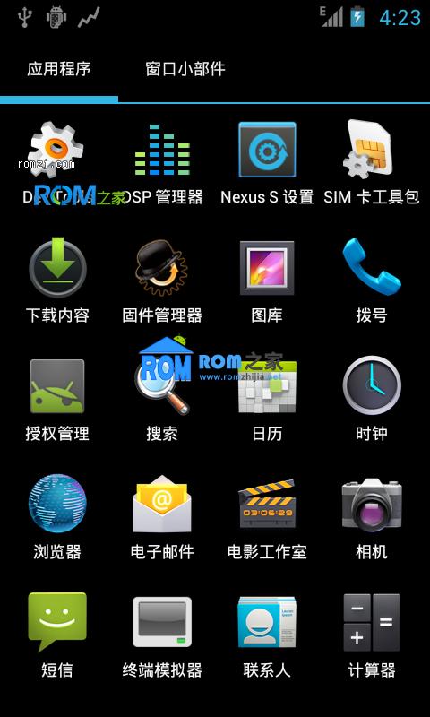 [Nightly 2012.10.28 CM9] Cyanogen 团队针对HTC One XL 定制ROM 优化内核截图