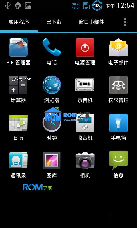 HTC Desire V T328d 深度移植NZL V1.1 绿色纯净版本 高效 稳定截图