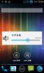 HTC Desire V T328d 深度移植NZL V1.1 绿色纯净版本 高效 稳定