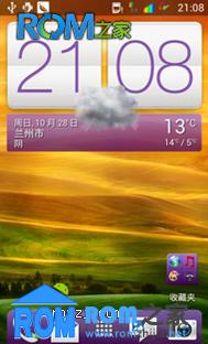 HTC Desire V 精简优化 美化版ROM 加入众多实用功能截图