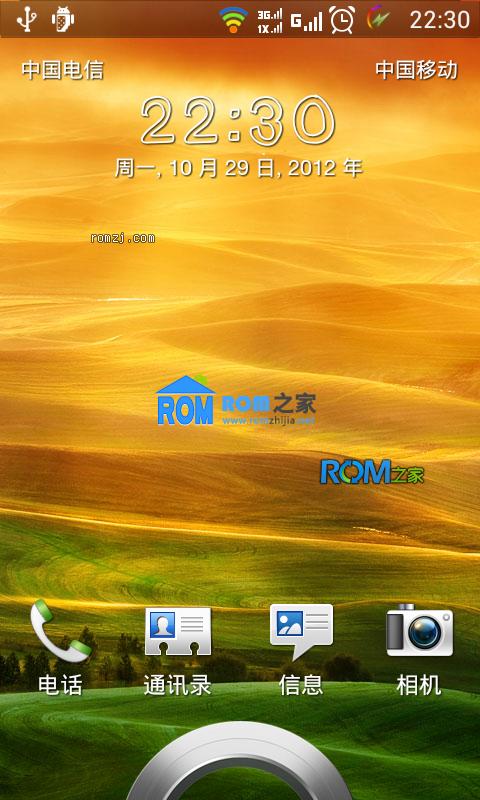 HTC Desire V T328D 精简优化美化ROM 电量精确显示 截图