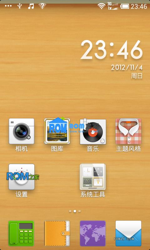 HTC EVO 4G MIUI V4 11.2 稳定版本 大内存 自由桌面截图