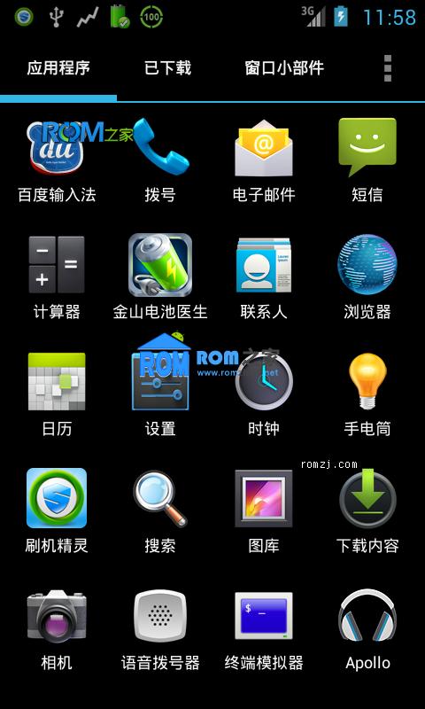 HTC EVO 4G 源码编译 夜夜版RC4 归属地 11.08截图