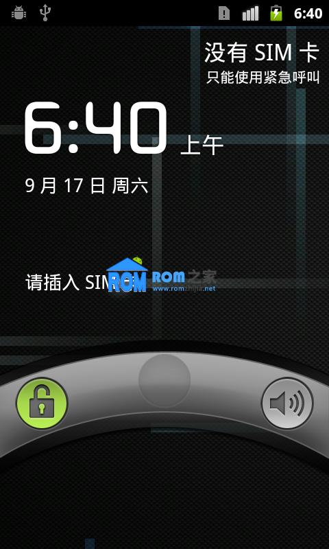 [Nightly 2012.11.04] Cyanogen团队针对HTC Desire HD G10定制ROM截图