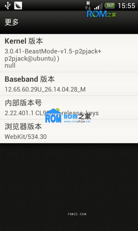 HTC DesireHD G10 Sense4.1完整ROOT权限 流畅省电截图