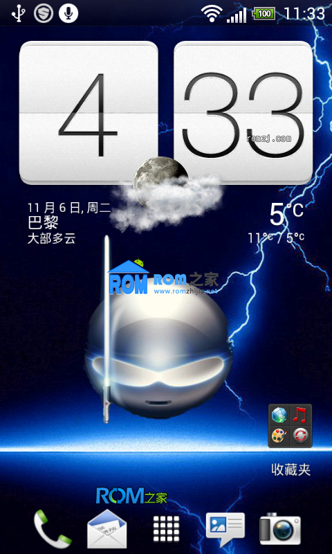 HTC G10 DHD Android4.0.4 Sense4.1-J31 双核驱动 多重音效截图