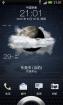 HTC G11 IS 完整Sense4.0 流畅稳定 高级功能 全新体验