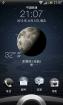 HTC G11 4.0.4 Sense3.6 多微调 多音效 稳定流畅 准最终版