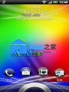 HTC G11 全面优化 丰富快捷方式 完美音效 推荐使用截图