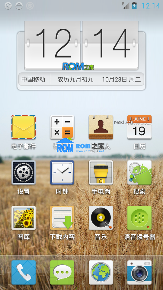 HTC EVO 3D(G17) X-UI ROM移植版 简单 流畅 操作方便 Beat1.2截图