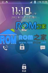 HTC Hero200 移植魔趣刷机包 经典 美观 省电截图