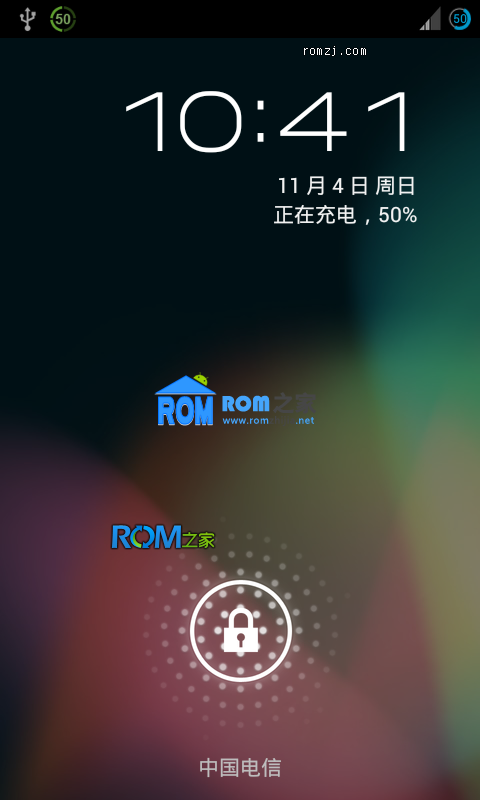 HTC Incredible CM10 4.1.2 快速 稳定 源码编译截图
