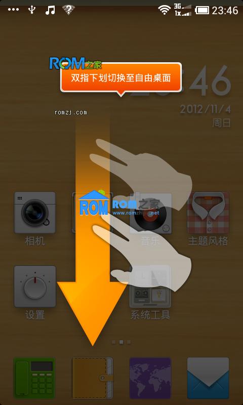 HTC Incredible 2 稳定移植MIUI V4 4.0.4_2.11.2 基于CM9 版本截图