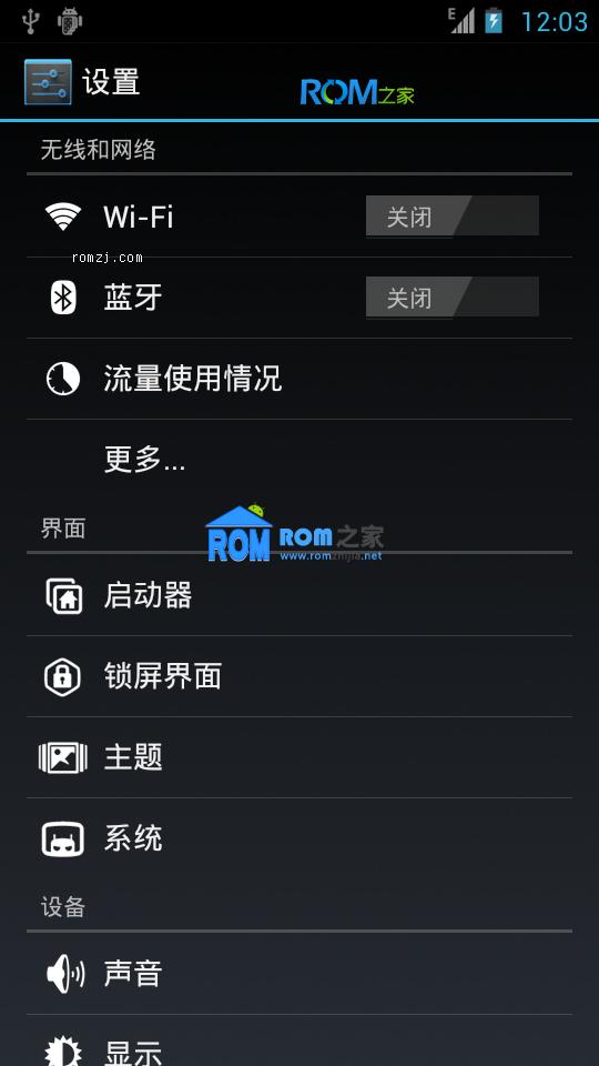[Nightly 2012.11.11 CM9] Cyanogen 团队针对索爱 LT15i定制ROM 优化 稳定 截图