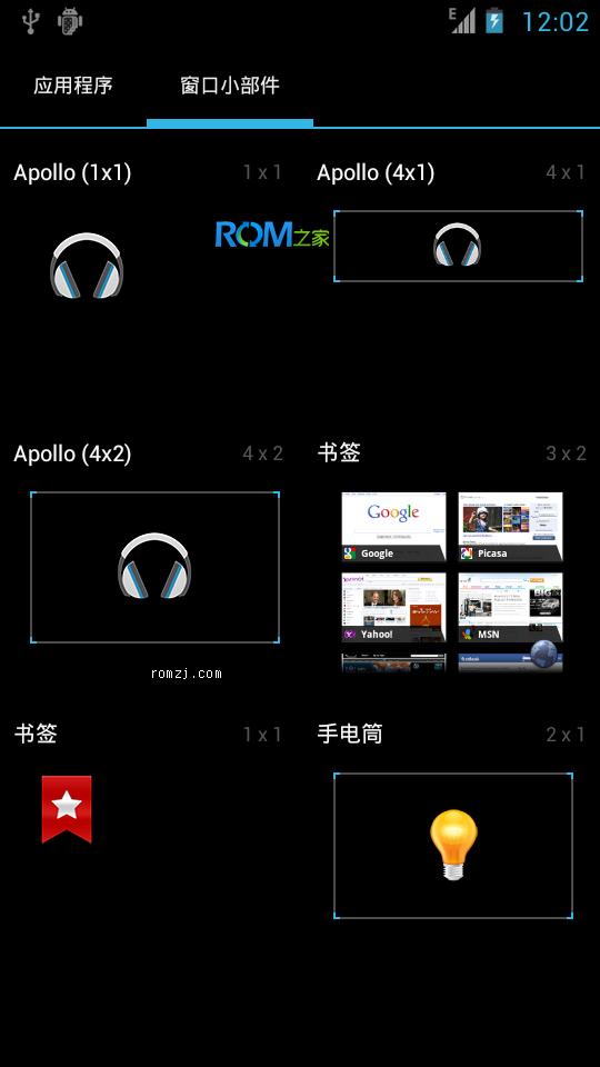 [Nightly 2012.11.11 CM9] Cyanogen 团队针对索爱 SK17i定制ROM截图