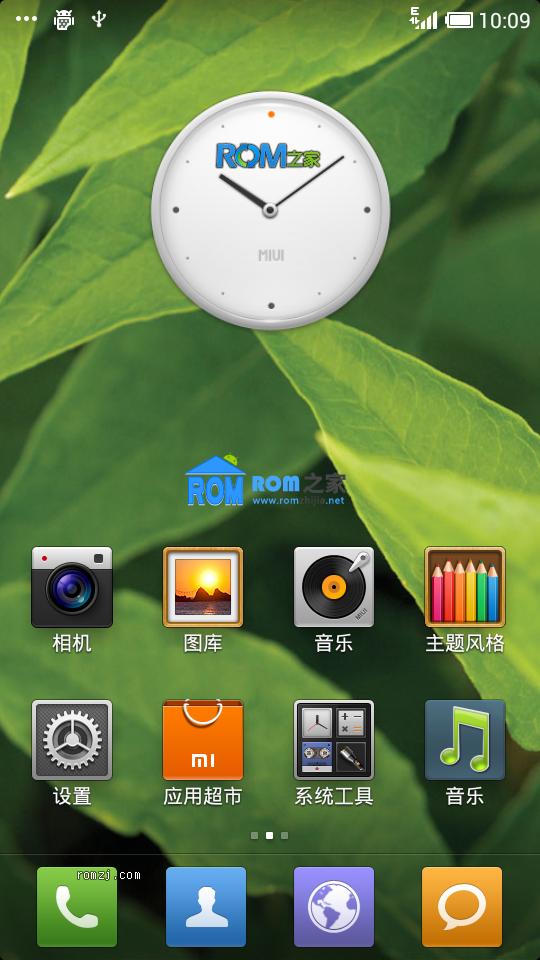 [开发版]MIUI 2.11.09 ROM for MOTO XT910 稳定 流畅截图