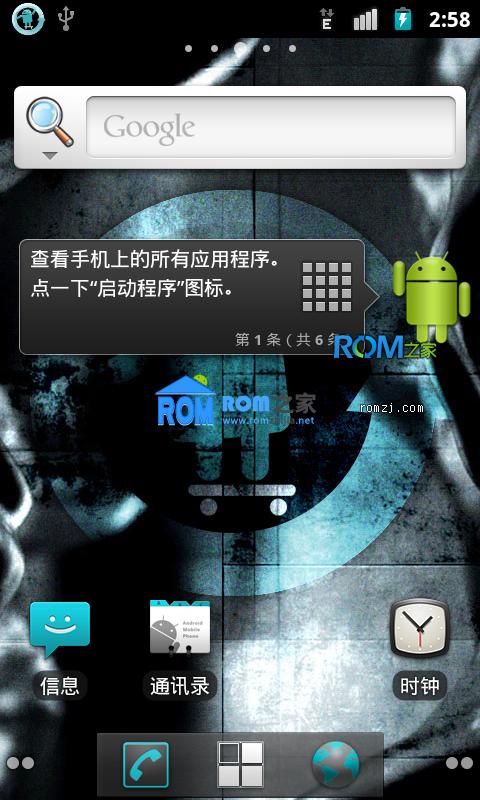 [Nightly 2012.11.11] Cyanogen团队针对MOTO Droid X 定制ROM 流畅 稳定截图