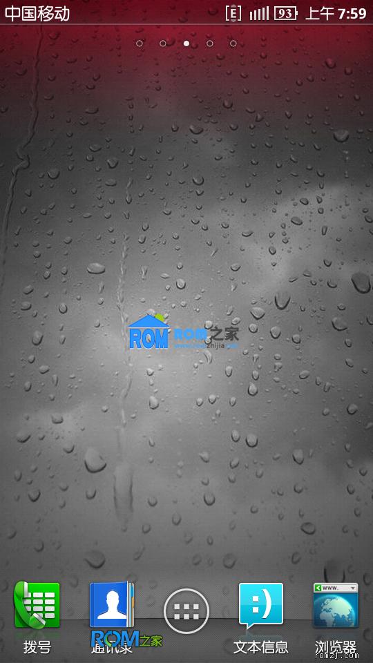 MOTO Atrix 4G ME860 2.35 Auro v1.0.0 精简 流畅截图
