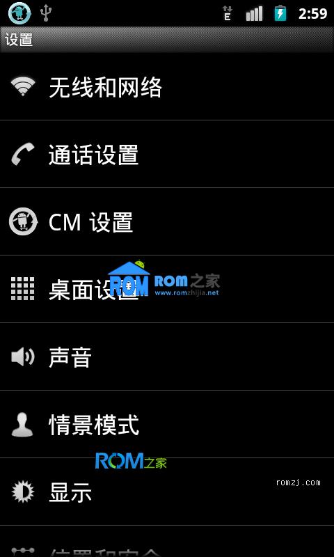 [Nightly 2012.11.11] Cyanogen团队针对MOTO Droid定制ROM 优化 稳定截图