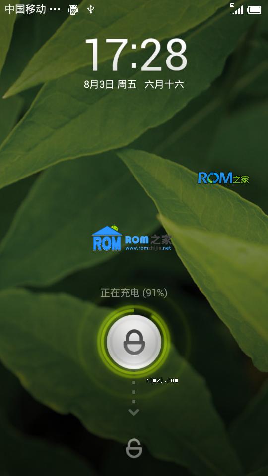 [稳定版]MIUI 10.19 ROM for 华为 Ascend P1 快速 稳定截图