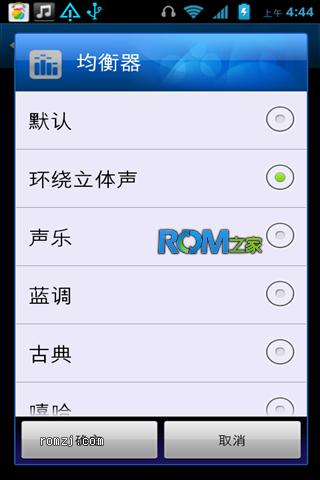 华为 U8818_b899_2.3_v6_1 省电 流畅 稳定 推荐使用截图