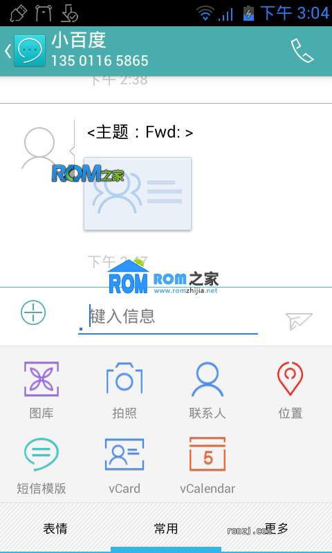 [百度云ROM]华为U8818 高效 省电 性能卓越[2012.11.12更新] 截图