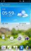华为 Huawei C8812 精简 稳定 最新B939官方ROM纯净版