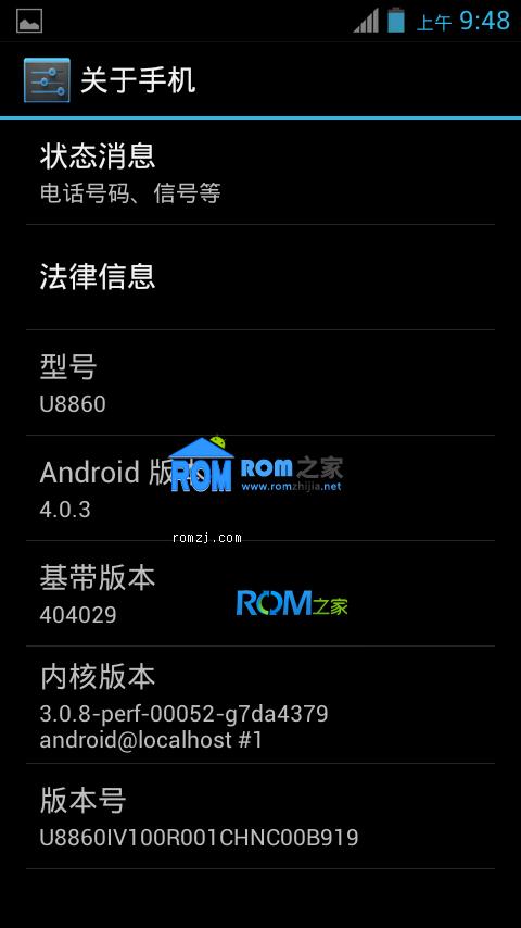 华为 U8860 B919 二次编译 精简 稳定 截图