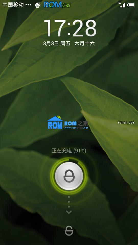 [开发版]MIUI 2.11.09 ROM for 华为 U8860 精简 流畅截图
