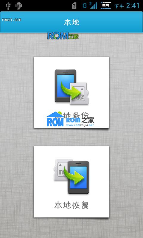 华为 U8825d B951原生桌面 深度美化 Sony_Bravia_Engine-v3截图
