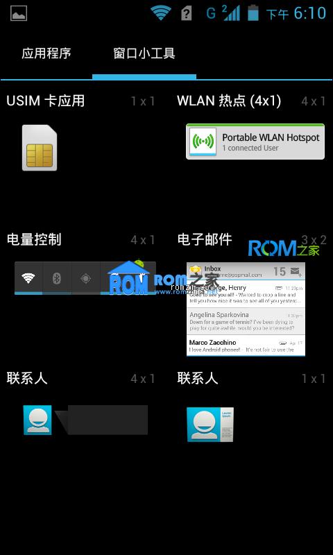 华为 U8825D B951原版风格 优化 流畅 V2清爽截图