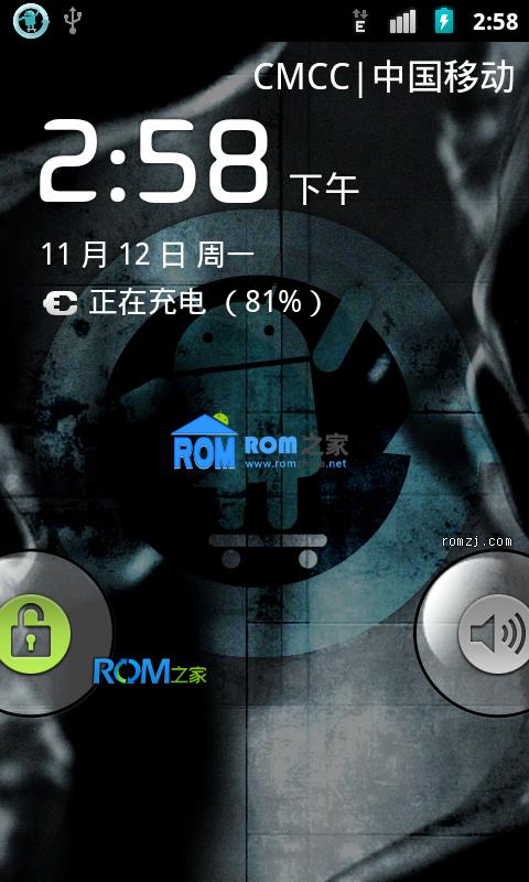 [Nightly 2012.11.11] Cyanogen团队针对华为 U8150定制ROM 优化 稳定截图